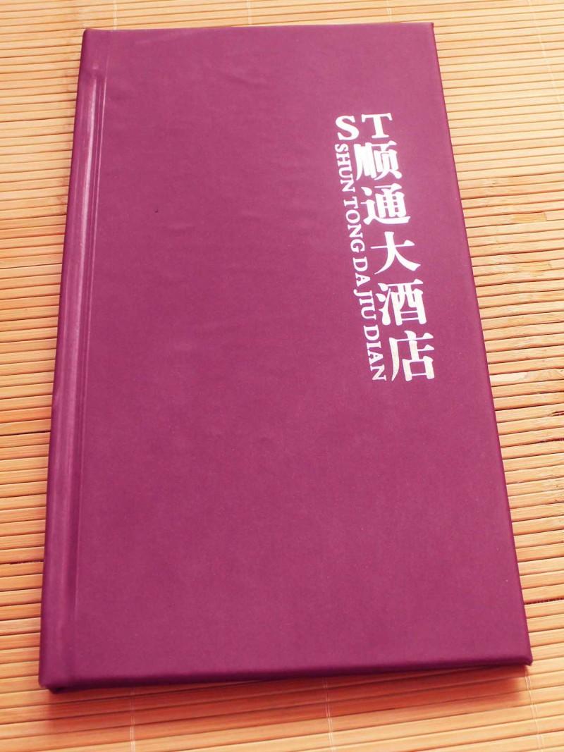 荥阳菜谱制作濮阳菜谱批发价格周口菜谱印刷装订厂