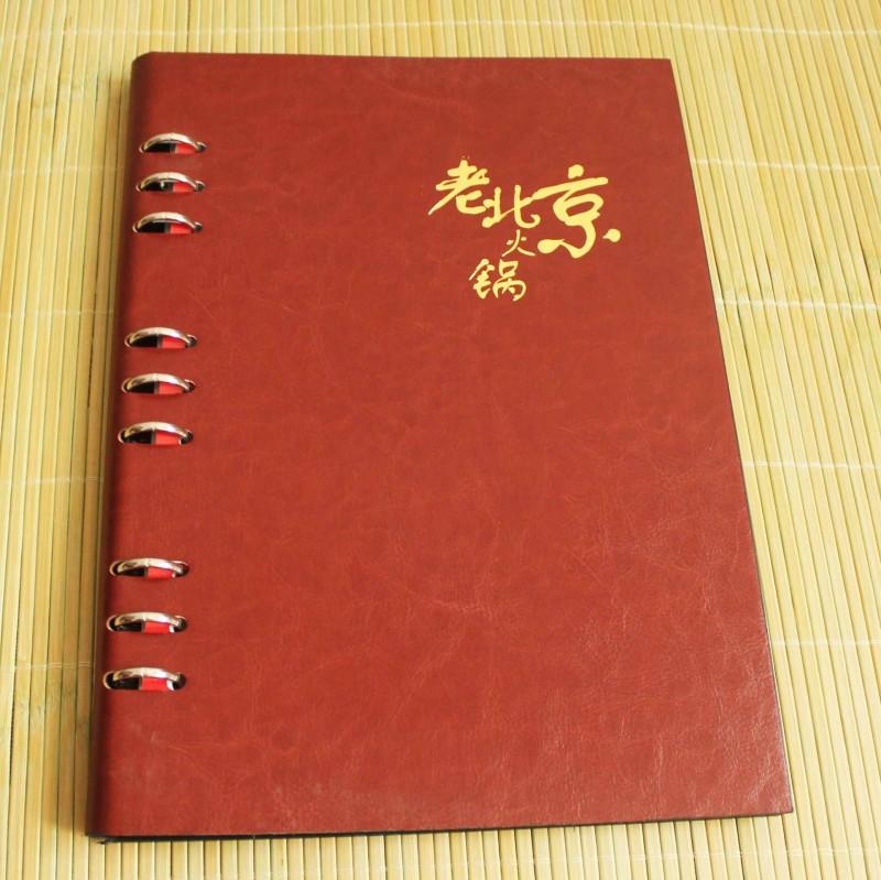 郑州菜谱印刷制作装订厂