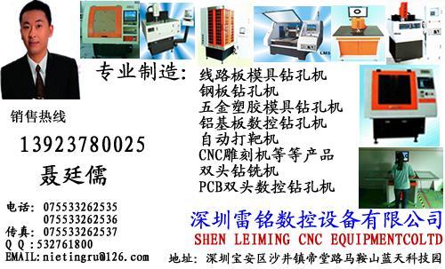 钢板钻孔机 数控钻价格 数控厂家 模具钻孔机联系电话