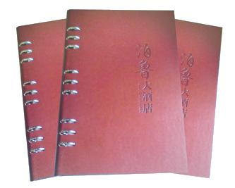 菏泽菜谱制作烟台高档菜谱批发东营菜谱印刷装订公司