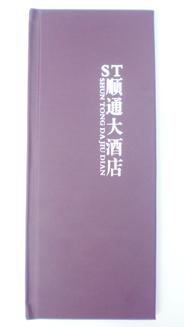 郑州通讯录制作|郑州高档皮面菜谱制作|郑州聚会毕业纪念册制作