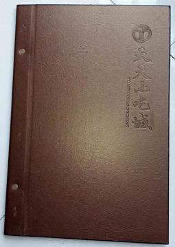 青岛菜谱印刷装订公司菏泽高档菜谱批发聊城菜谱制作