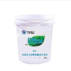 HPU水固化高强聚氨酯防水涂料