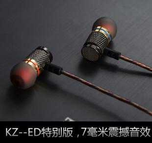 KZ-ED特别版入耳式耳机DIY外贸礼品手机耳机单元三频均衡