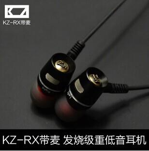KZ-RX均衡动态超重低音入耳式DJ舞曲耳机通话MIC带麦