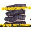 缝制油缸防护套 帆布伸缩式防护套