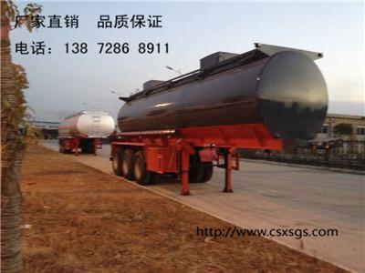 硫酸罐车|硫酸运输车|稀硫酸运输车|腐蚀品运输车厂家直销。