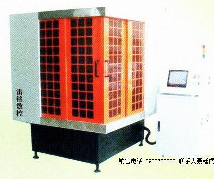 数控钻孔机五金模具钻孔机冲压模具钻孔机PCB模具钻孔机