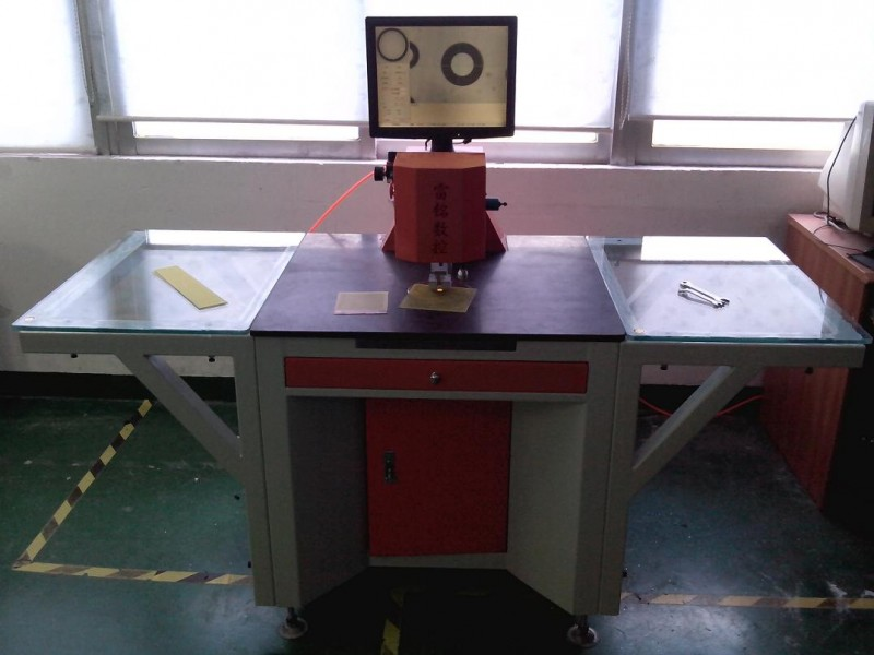 铝基板、硬板、菲林、软板多用型自动打靶机厂家直销