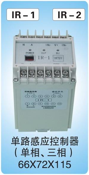 水疗感应开关、水疗控制器生产厂家选康君企业