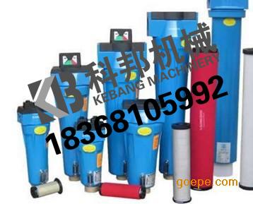 特价供应汉粤滤芯E3-36L E3-40L E3-44L