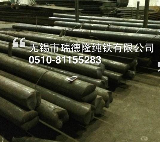 上海哪里可以检测符合国家标准的电工纯铁圆钢?瑞德隆