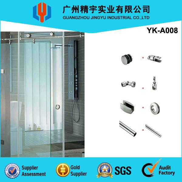 广东 广州 不锈钢 淋浴房 套装 配件 厂家 外销