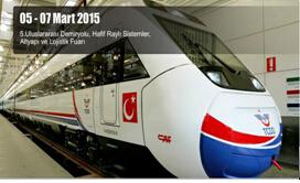 2015年瑞典爱尔玛轨道交通、铁路展