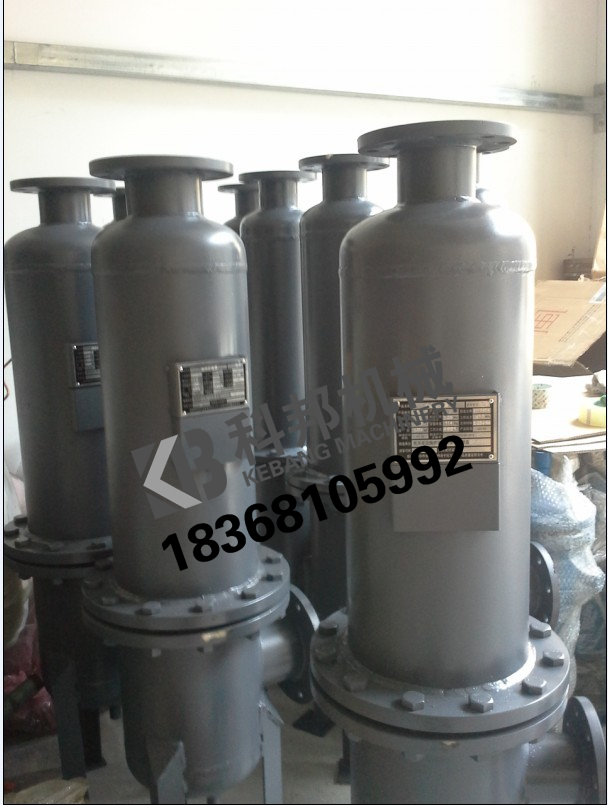 特价批发压缩空气油水分离器