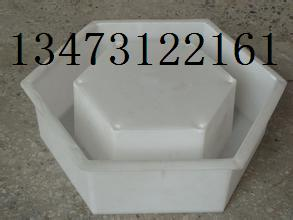 空心六角护坡模具-空心六棱块护坡模具