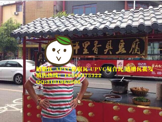 深圳南山树脂瓦-宝安树脂瓦厂家-合成树脂瓦隔热瓦