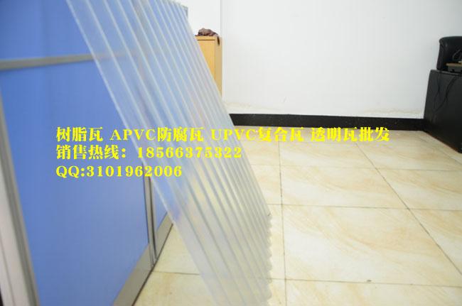 云南frp采光瓦-透明瓦-采光板-屋面透光-耐酸碱瓦