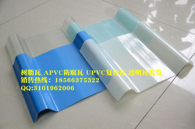 江苏PVC透明瓦-半透明瓦-PC塑料透明瓦-亮瓦