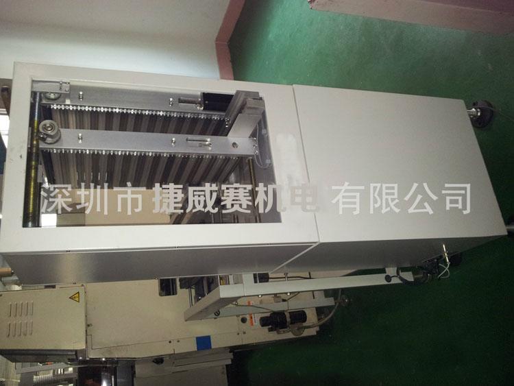 厂家热销SMT双轨上板机,下板机,SMT多功能送板机