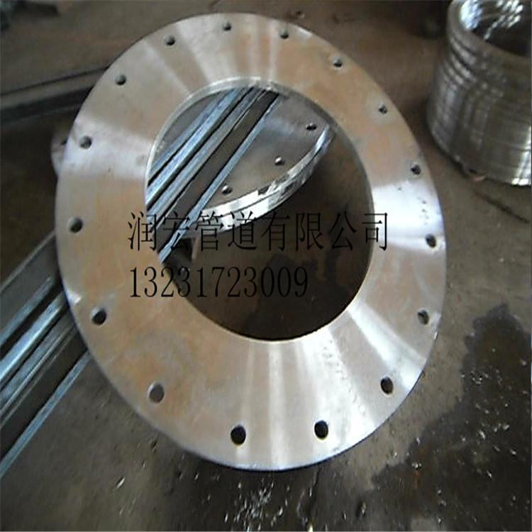整体法兰、对焊法兰、板式平焊法兰生产厂家