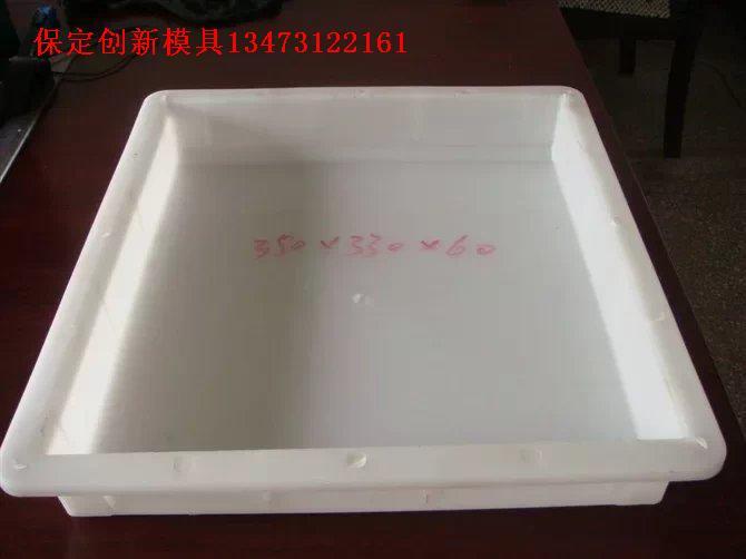 平面盖板模具-塑料盖板模具