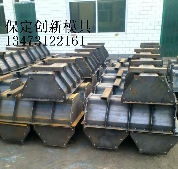 隔离墩钢模具-水泥隔离墩成型钢模具-创新模具制造