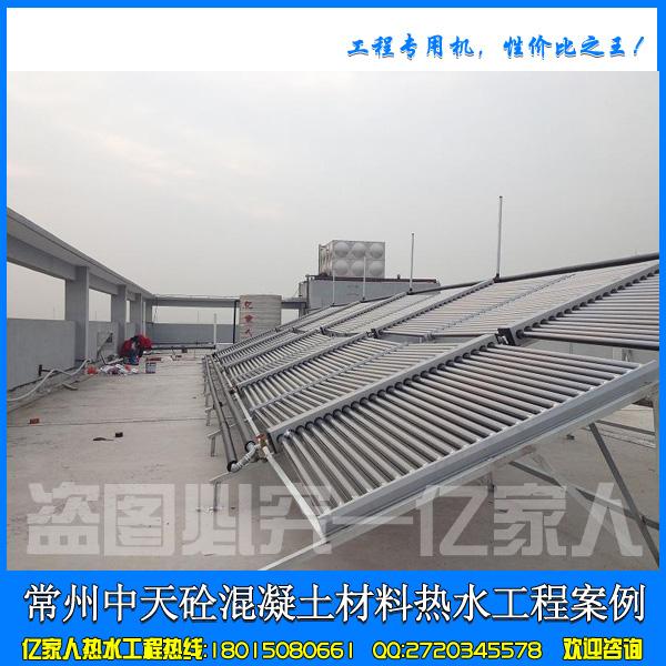 江苏太阳能热水器工程安装找欧贝