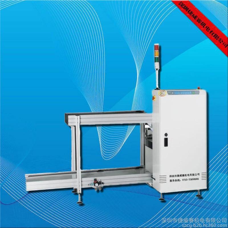厂家供应 专业PCB上板机、PCB下板机、PCB收板机