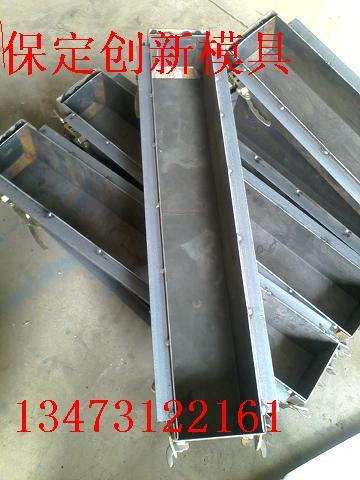 水泥标志桩模具-界桩模具-警示桩模具