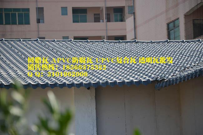 广州屋面瓦价格-番禺南沙树脂瓦-花都树脂瓦厂家