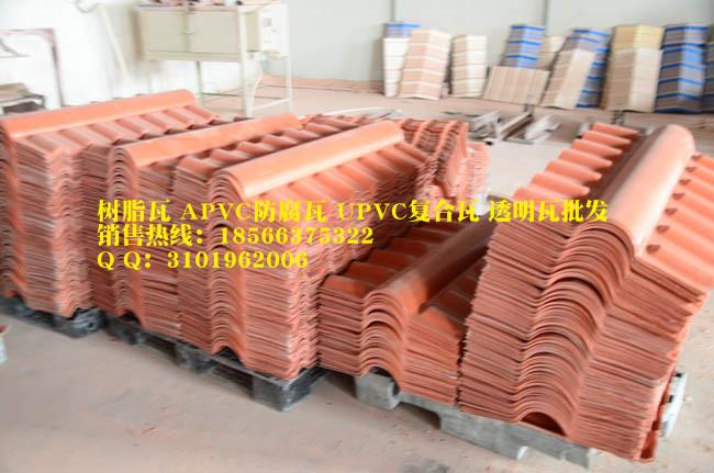 阳江树脂琉璃瓦批发-阳春PVC塑胶瓦-阳西树脂仿古瓦