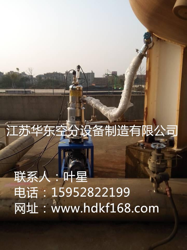 LNG加气站储罐抽真空
