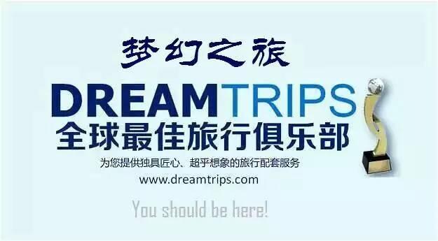 WV梦幻之旅你值得了解的项目