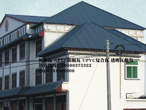 东莞万江树脂瓦,PVC装饰材料,长安塑料瓦