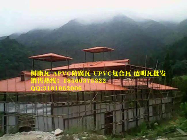 广西百色PVC瓦,东莞东城树脂瓦,塑料瓦厂家
