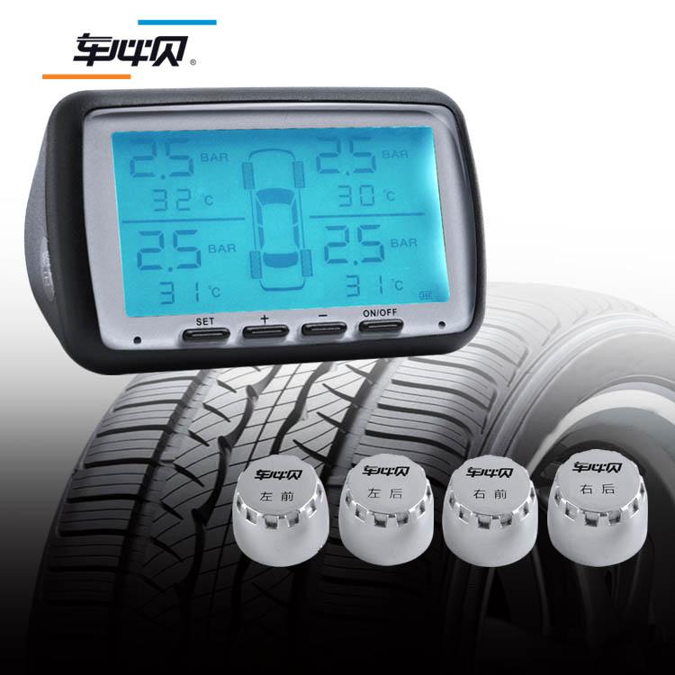 车必贝 无线胎压监测报警器产品销售 招聘