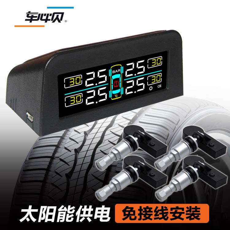 无线胎压厂家,无线胎压监测厂家,胎压监测厂家,智能传感器