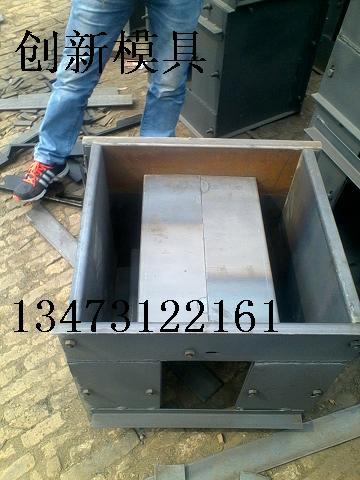 流水槽钢模具定做-流水槽钢模具尺寸型号