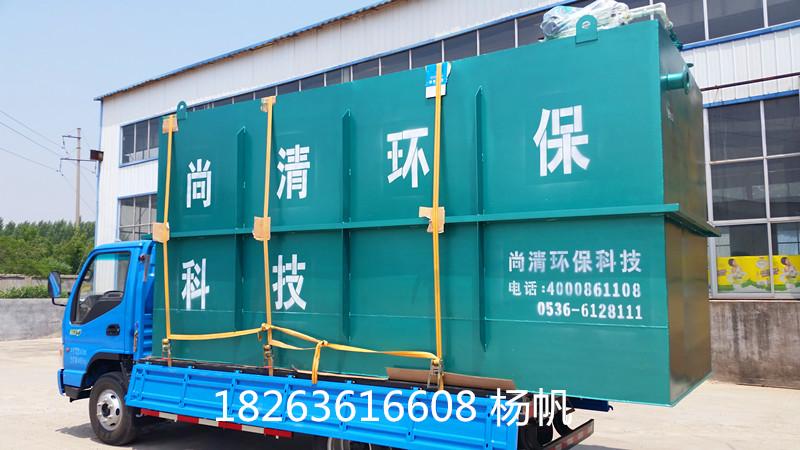 农村污水处理设备 厂家直销 品质保证
