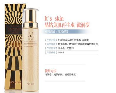 韩国化妆品批发网站-伊思水乳大量批发补水保湿美白