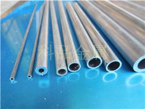厂家直销售国标6063铝管,小铝管,精密铝管