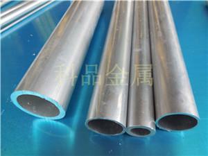 铝管规格表_铝管规格表价格_优质铝管规格表批发