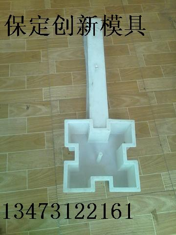 网格护坡模具-网格塑料护坡模具