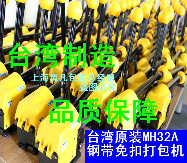 张家港打包机/钢带打包机17751186034