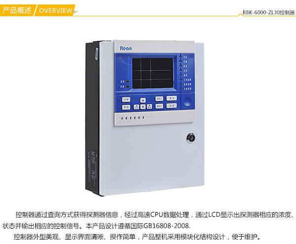 煤气泄露报警器 煤气泄漏报警器 煤气泄漏探测仪