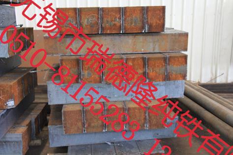 原料纯铁方钢YT01太钢优质纯铁价格便宜实惠-瑞德隆纯铁