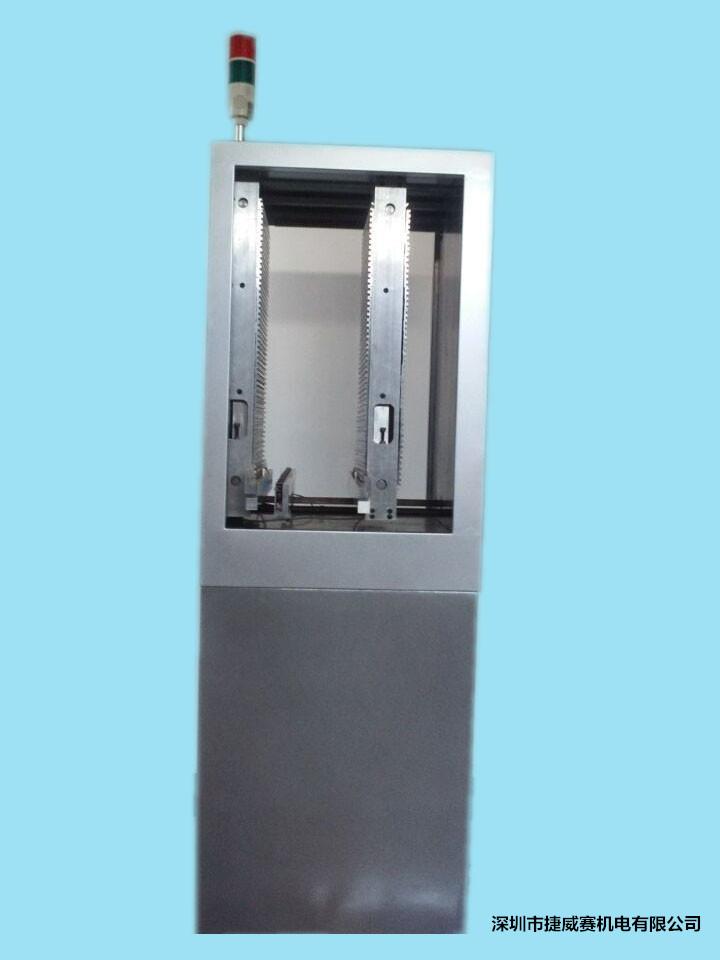 深圳实力厂家直销smt自动上板机 代替人工放料