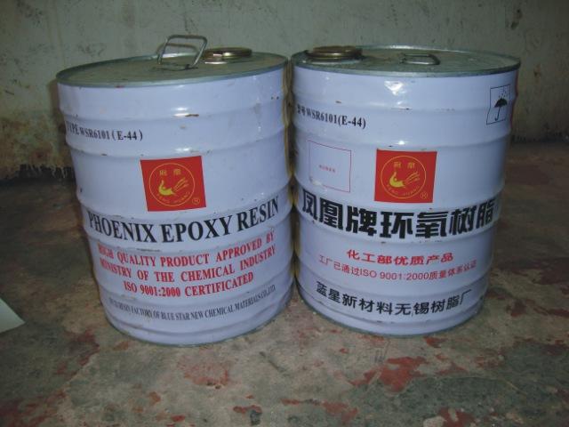 回收废旧油漆油墨树脂