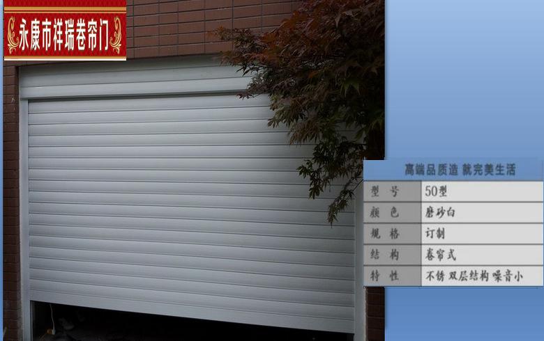 如何订购铝合金型材卷帘门